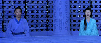 """Herói 3 - A semântica da cor no filme """"Herói"""", de  Zhang Yimou"""