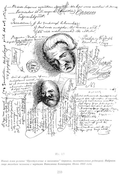 DosteovskyDoodles1 - Uma arte profética (Dostoiévski)