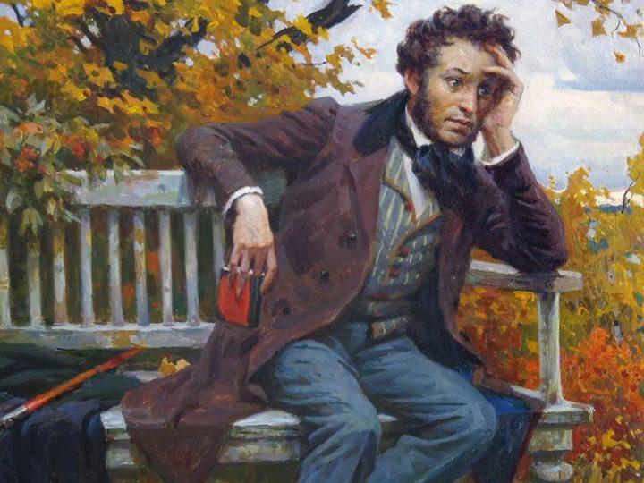 Algumas notas sobre Pushkin (parte 2)