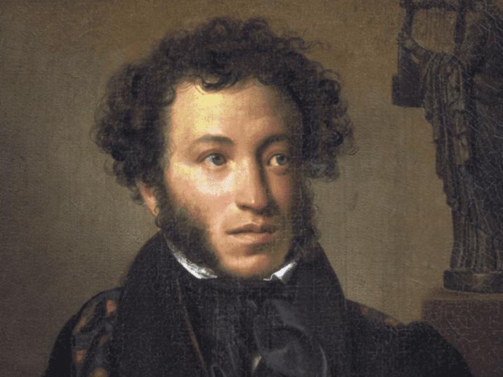 Algumas notas sobre Pushkin (1)