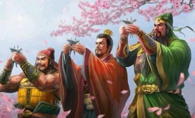 e552 intiarq0508841 - O Romance dos Três Reinos - Parte 2 - Educação e Imitação